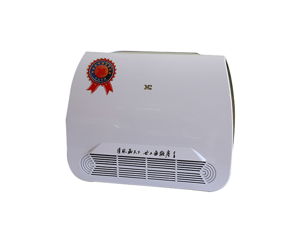 White Intelligent Air Purifier for Home, Office, Bedroom