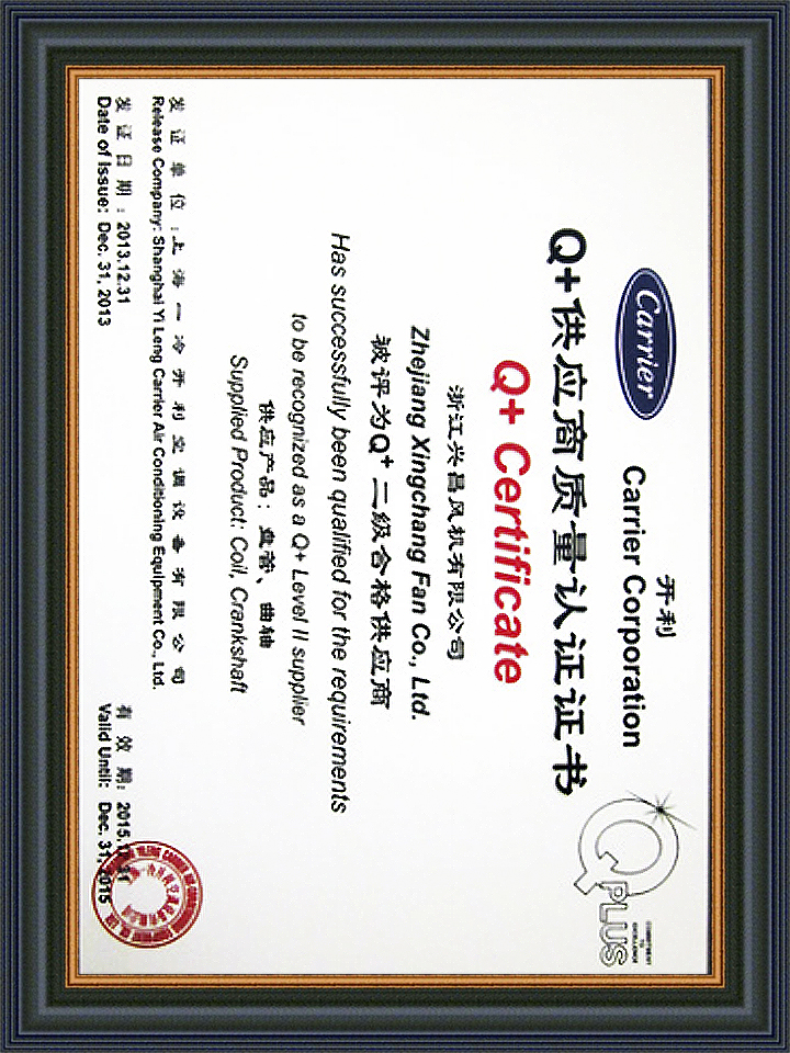 Q+ Supplier Quality Certification